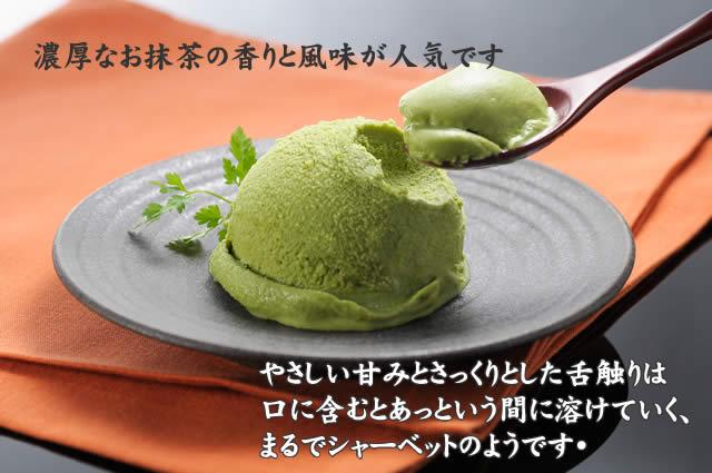 古蓮といえば抹茶アイス濃厚なお抹茶の香りと風味が人気です